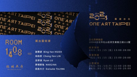 2021 ONE ART TAIPEI
